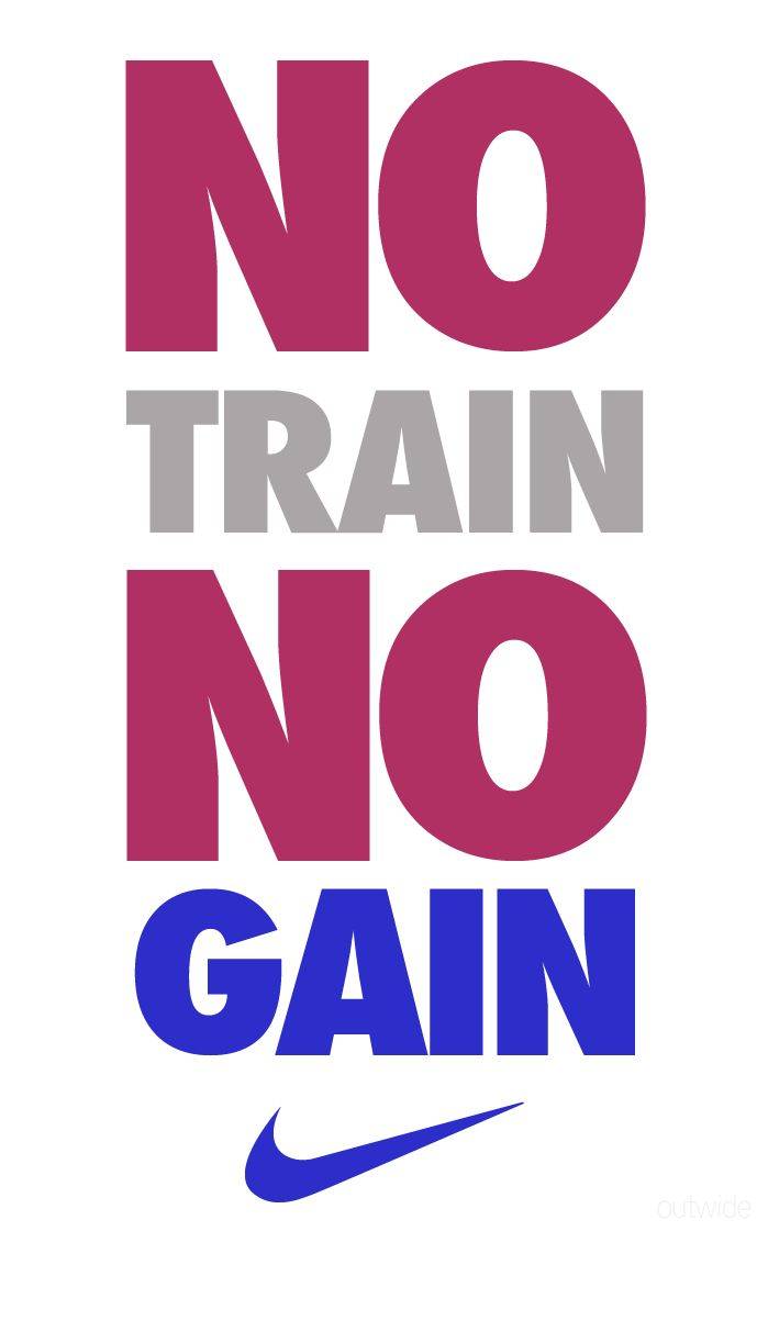 Motivational Fitness Quotes No Train No 1117304 Png Images Pngio
