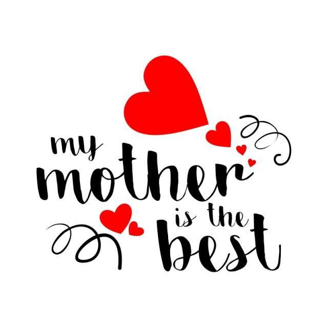 Mothers Day Greetings Png - My Mother Is The Best, Best Mother, Mothers Day, Love PNG and ...