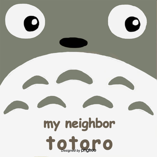 Free Png Neighbours - My Neighbor Totoro, Japanese, Animal, Lovely Decorative Poster PNG ...