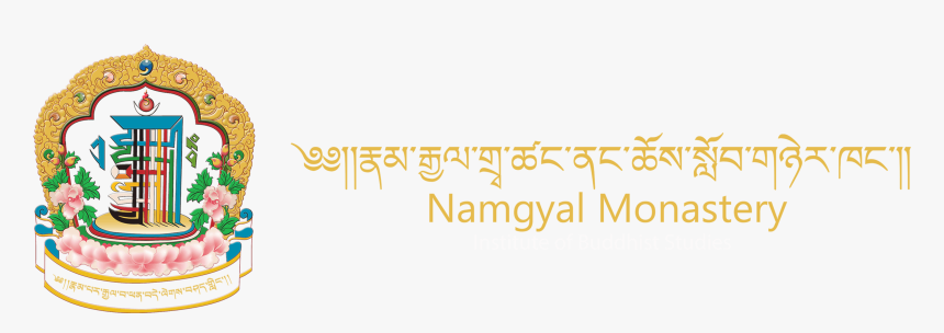 Buddhist Studies Png - Namgyal Monastery Institute Of Buddhist Studies - Calligraphy, HD ...