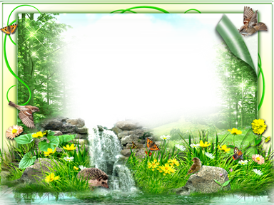 nature border clipart png images 187294 png images pngio nature border clipart png images