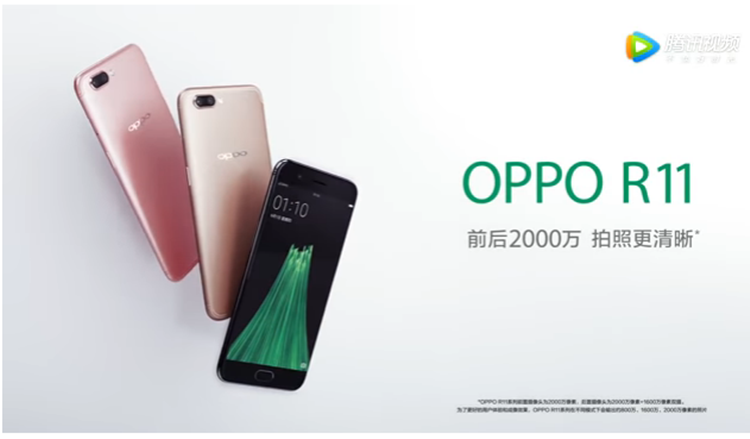 Oppo R11 Png - New OPPO R11 advertisement video and R11 Plus tech-specs leaked ...