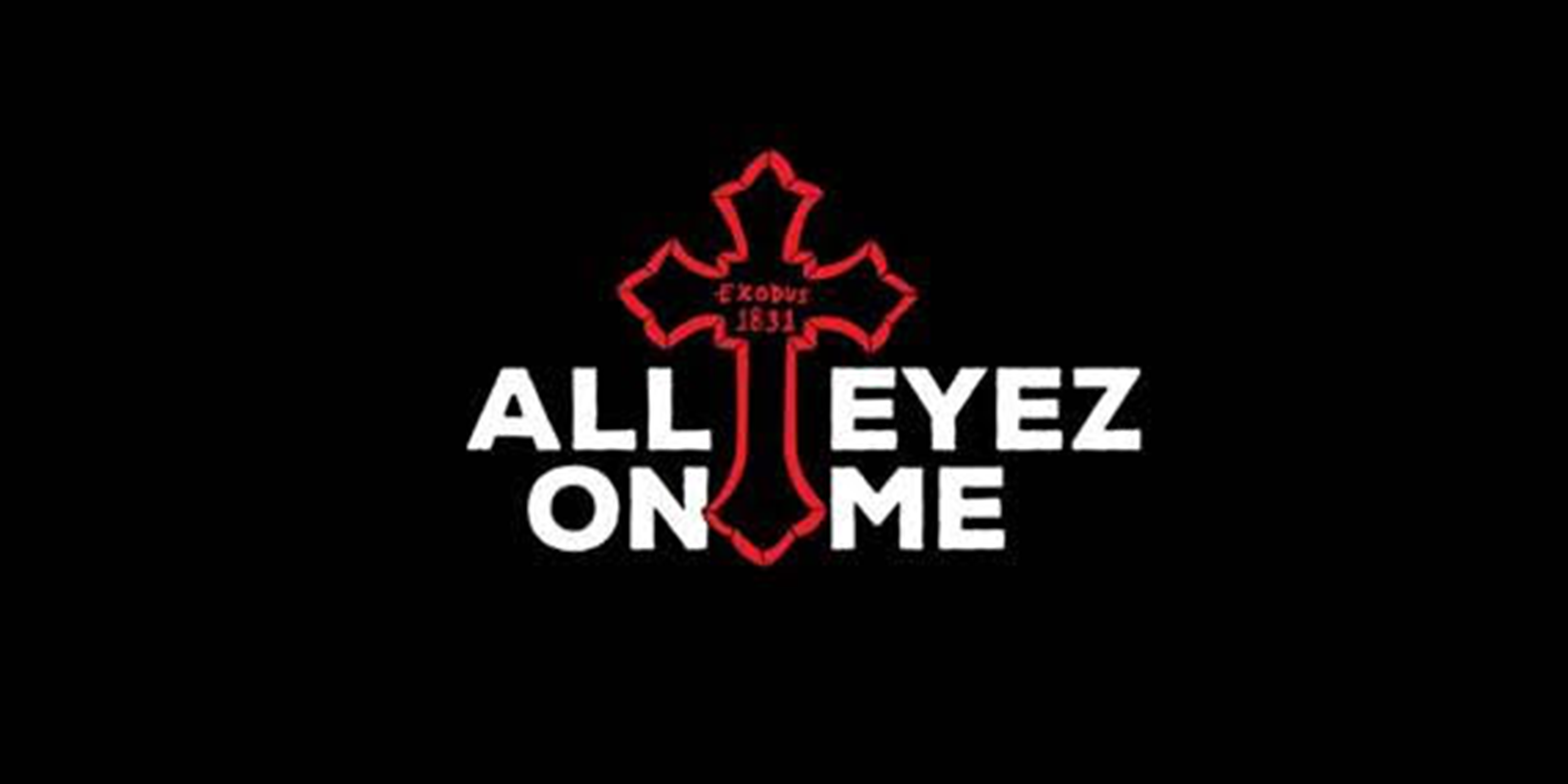 All Eyez On Me Png - NEWS: Tupac Shakar movie 'All Eyez On Me' is on the way ...