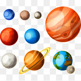 Nine Planets Png - Nine Planets PNG Images   Vectors and PSD Files   Free Download on ...