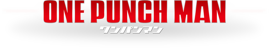 One Punch Man Logo Png - One Punch Man - [ CHARACTERS ] - Mugen Free For All