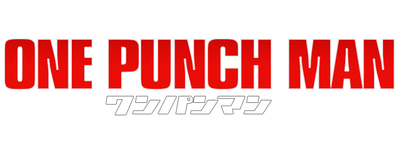 One Punch Man Logo Png - One-Punch Man | Crossover Wiki | FANDOM powered by Wikia