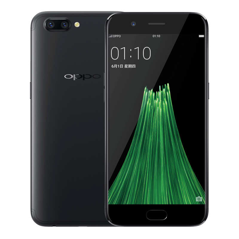 Oppo R11 Png - Oppo announces R11 smartphone with dual rear-camera setup ...