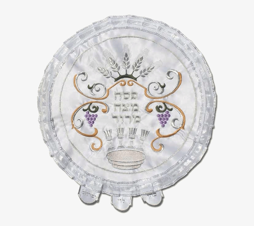 Passover Feast Png - Passover Feast Matzah Cover - Passover Transparent PNG - 650x650 ...