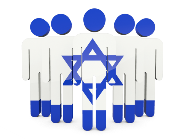 People Of Israel Png - People icon. Illustration of flag of Israel
