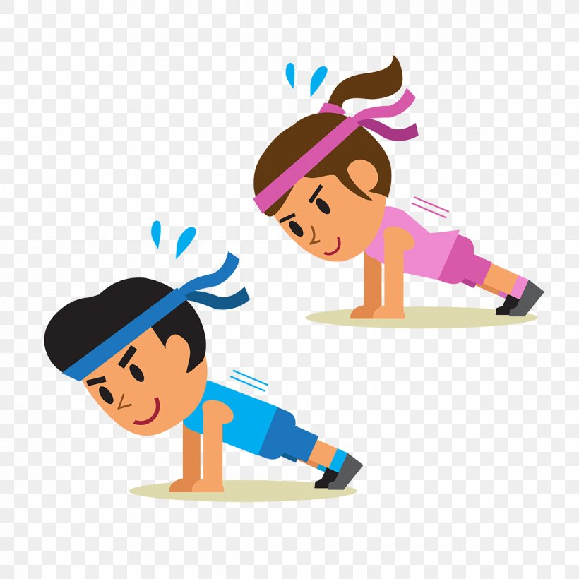 Animated Exercise Png & Free Animated Exercise.png