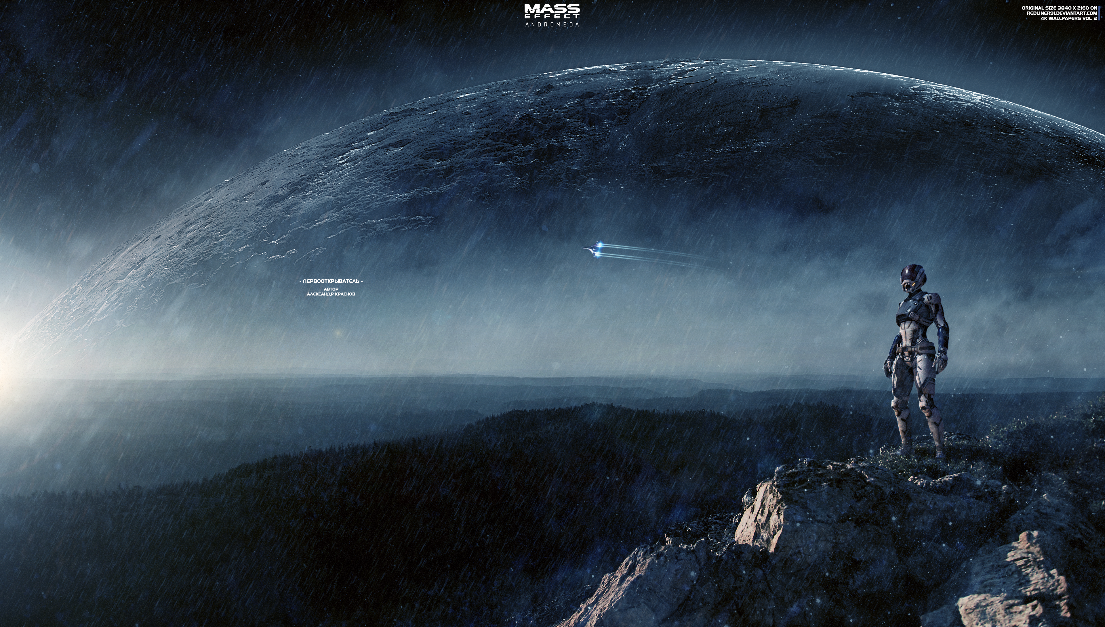 Mass Effect Background Png Free Mass Effect Background Png Transparent Images 58584 Pngio