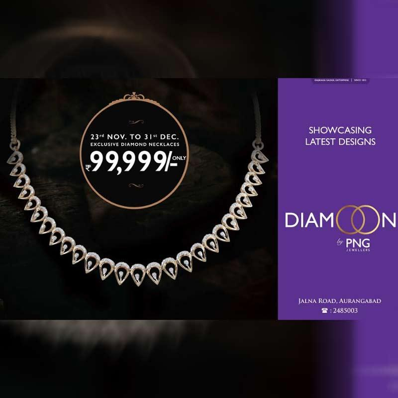 Diamond 2018 Png - PNG Jewellers' exclusive Diamond Jewellery at INR 99,999 | Indian ...