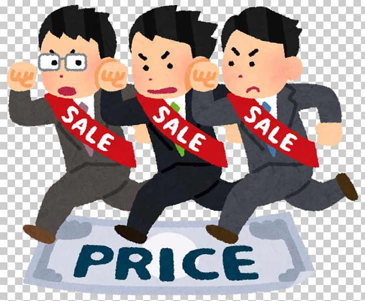 Contract Of Sale Png - Price War 仕入 Contract Of Sale Sales PNG, Clipart, Child ...