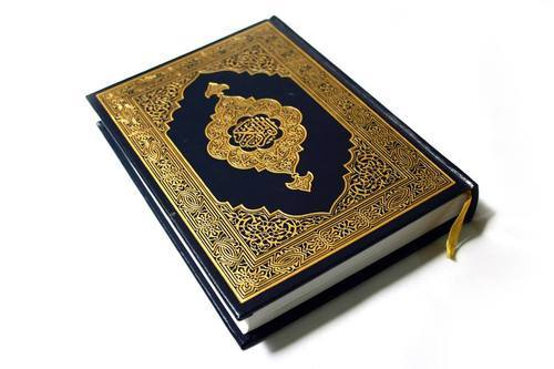 Mushaf Png - Quran, Mushaf - View Specifications & Details of Religious Books ...