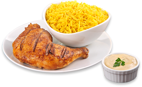 Rice With Chicken Png - Rice with chicken png. grilled clipart library download