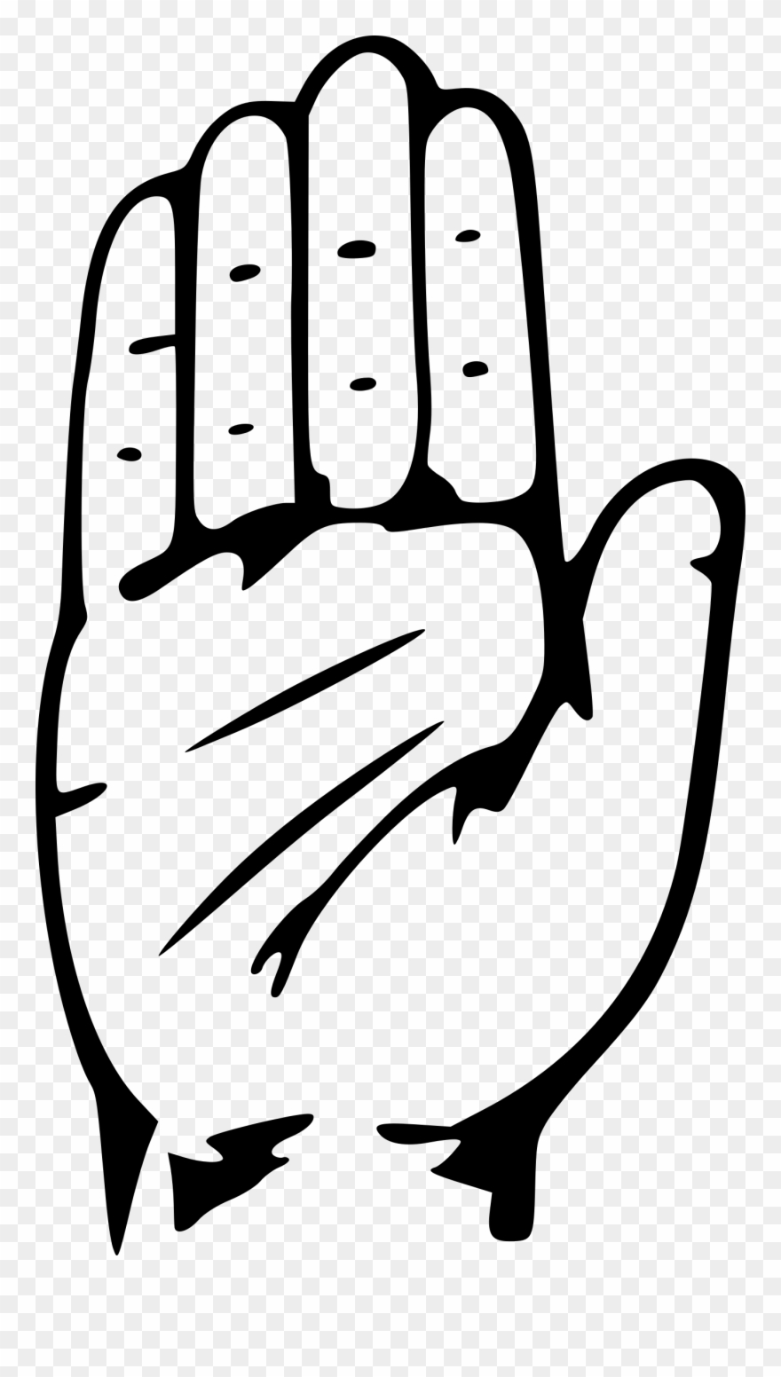 Indian National Congress Png - Right Clipart Congress - Indian National Congress Logo - Png ...