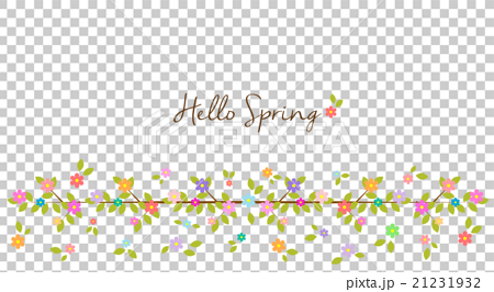 Background Spring Png - Spring Background Png (101+ images in Collection) Page 2
