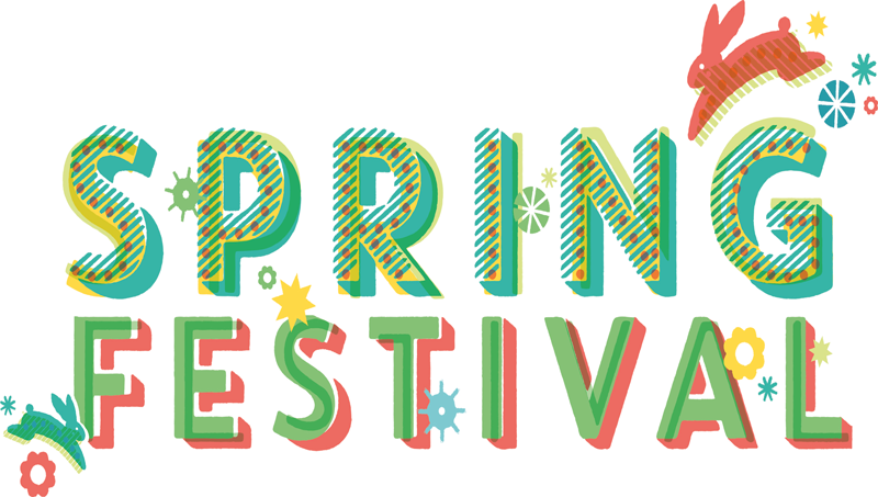 Spring Festival Png - Spring Festival | CFJC Today | Kamloops, British Columbia | News ...