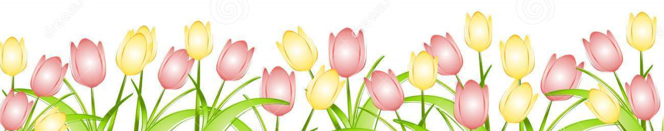 Spring Png Hd - Spring PNG HD - Clip Art Library