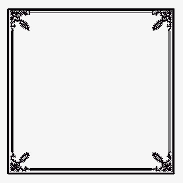 Square Border - Square Border, Classical, Pattern PNG Image and Clipart for Free ...