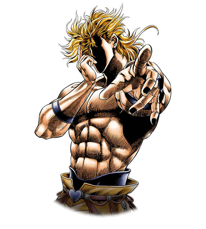 Dio Png & Free Dio.png Transparent Images #30754 - PNGio