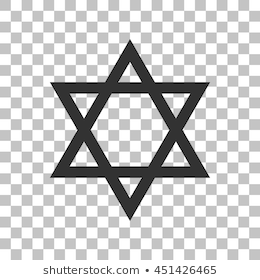 Star Of David No Background - Star Of David Transparent Background (97+ images in Collection) Page 1