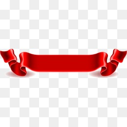 Text Ribbon Png - Text Ribbon Png (102+ images in Collection) Page 2