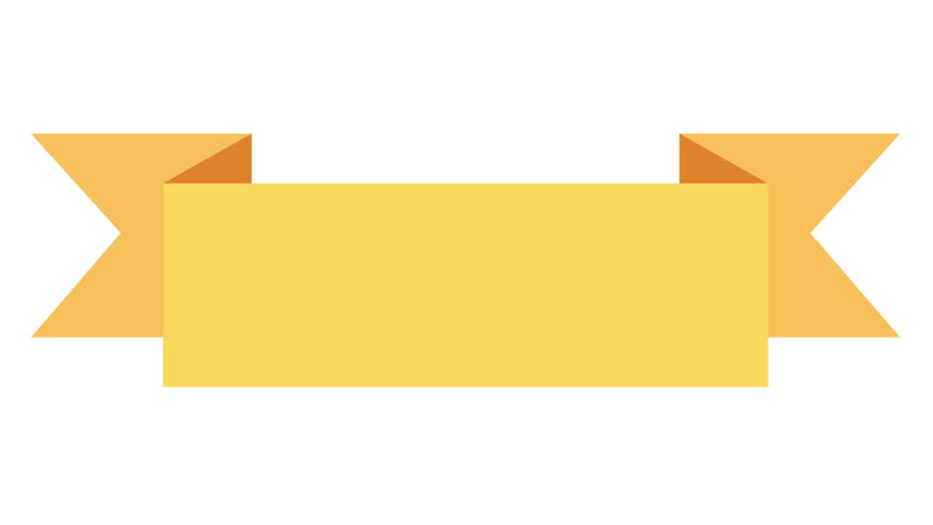 Text Ribbon Png - Text Ribbon Png (102+ images in Collection) Page 3