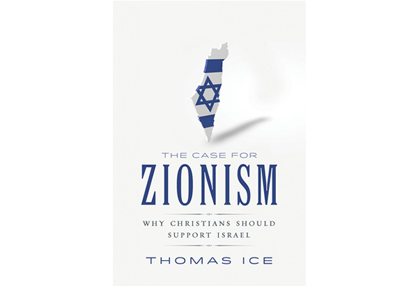 Zionism Png - The Case for Zionism - The Christian Worldview