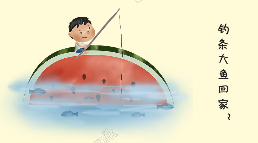 Little Boy Fishing Png - Thousands original small boys fishing exaggerated cartoon pictures ...