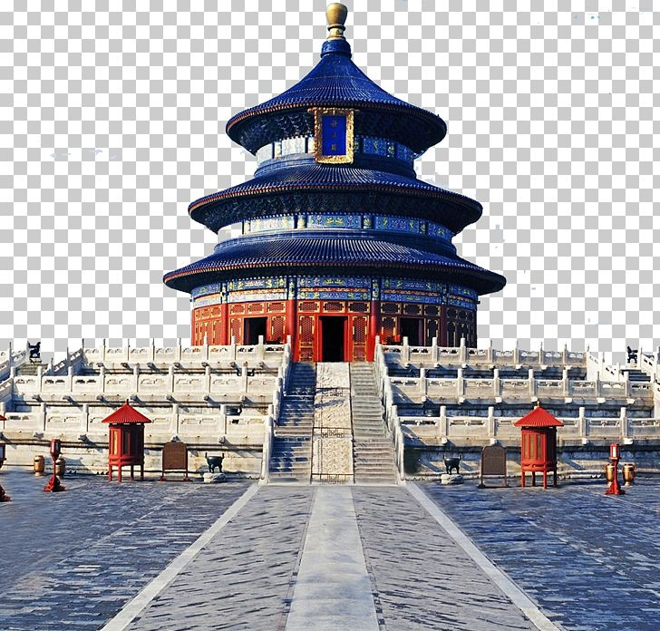 Great Wall Of China Beijing Png - Tiananmen Square Summer Palace Temple Of Heaven Forbidden City ...