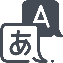 Translation Icon Png Free Translation Icon Png Transparent Images Pngio