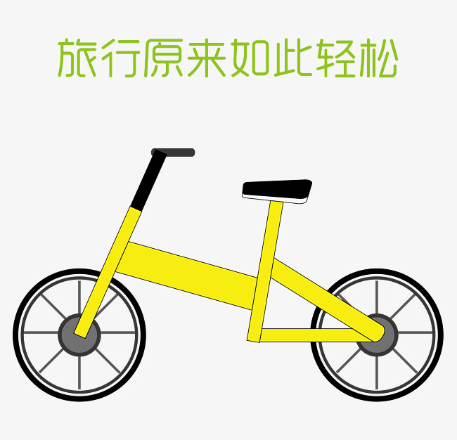 Easy Bicycle Png - Travel Was So Easy, Bicycle, Share A Bike, Hand Painted Bicycle ...