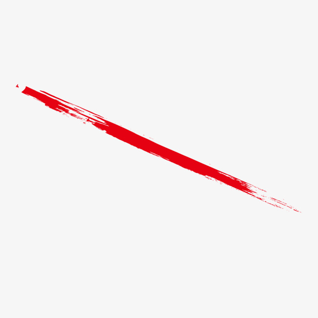 Line Png & Free Line.png Transparent Images #2459 - PNGio Red Straight Line Vector