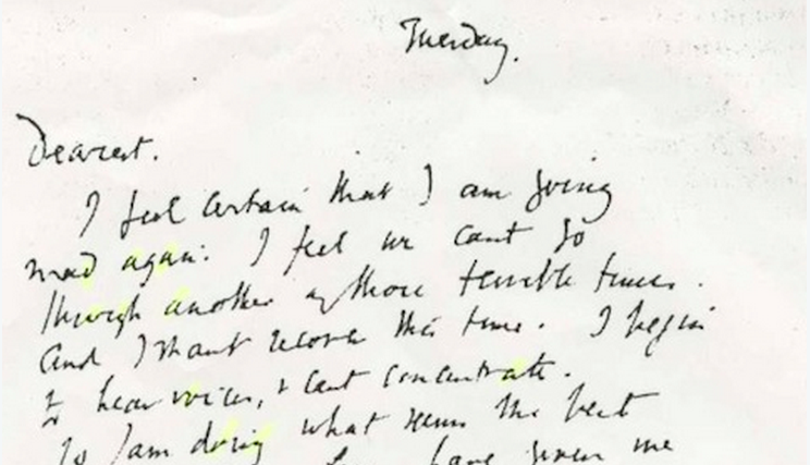 Suicide Note Png - Virginia Woolf's Handwritten Suicide Note: A Painful and Poignant ...