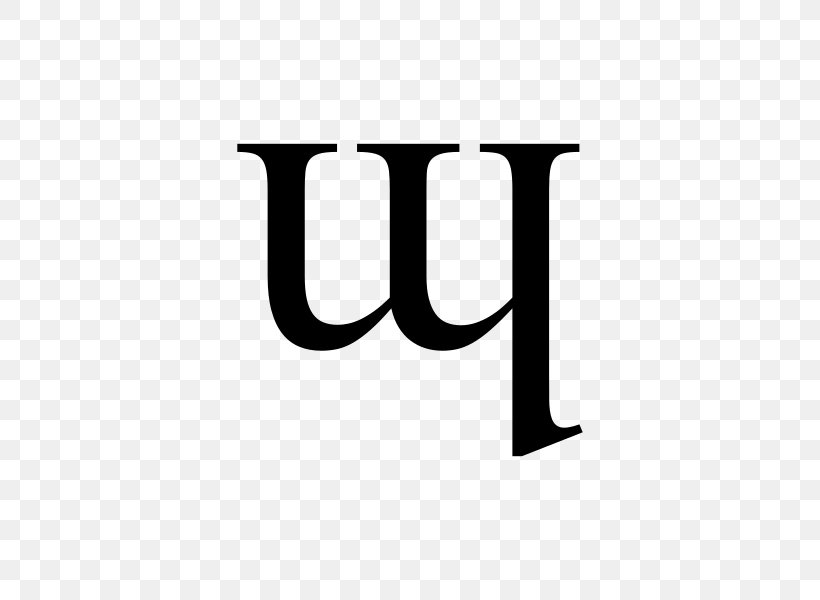 Extensions To The International Phonetic Alphabet Png - Voiced Velar Approximant Approximant Consonant Voiced Velar ...