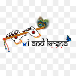 Vrindavan Png - Vrindavan PNG and Vrindavan Transparent Clipart Free Download.