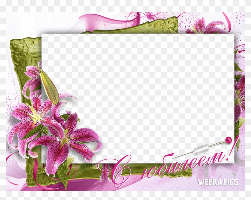 Happy Anniversary Border Png Free Happy Anniversary Border Png Transparent Images 91190 Pngio