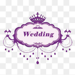 Purple Wedding Png - Wedding Titles Png, Vectors, PSD, and Clipart With Transparent ...