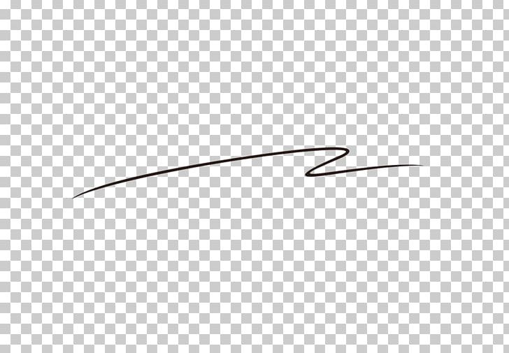 Black Lines Png - White Black Pattern PNG, Clipart, Abstract Lines, Angle, Black ...
