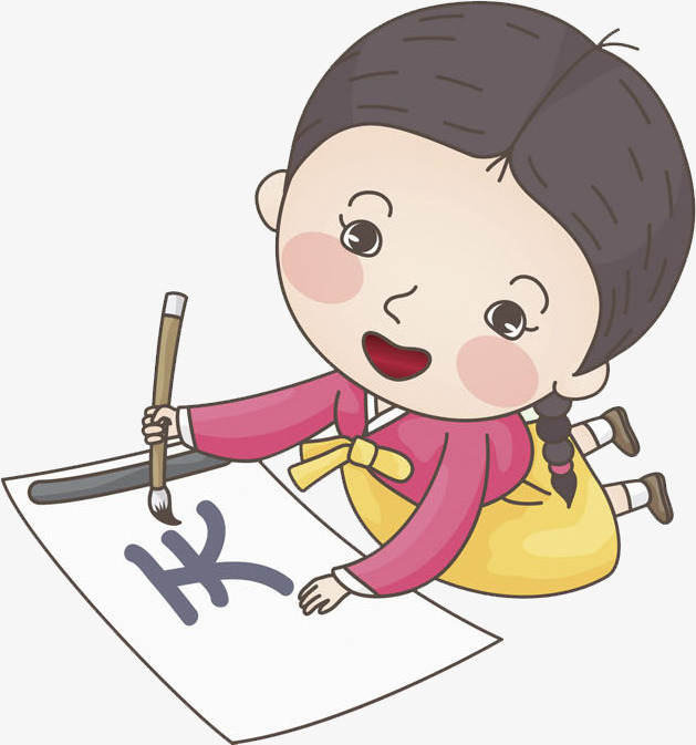 Writing Girl Cartoon Girl Write Png I 347392 Png Images Pngio