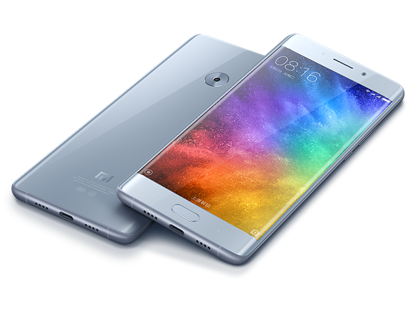 Xiaomi Mi Note 2 Png - Xiaomi's Mi Note 2 looks a whole lot like the Samsung Note 7 ...